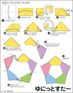 折り図 Origami Wreath, Origami Ornaments, Origami Paper Art, Origami Stars, Origami Flowers, Paper Crafts, Diy Crafts, Origami Modular, Origami Folding