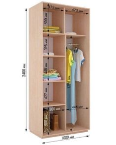 Двухдверный платяной шкаф купе 120*60*240 см Wardrobe Furniture, Wardrobe Design Bedroom, Wardrobe Closet, Closet Bedroom, Diy Furniture, Bedroom Storage, Cupboard Design, Cupboard Storage, Wooden Closet