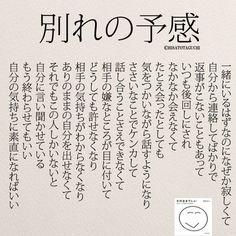 いいね!766件、コメント1件 ― @yumekanau2のInstagramアカウント: 「「別れの予感((リポストOKです))」自分の気持ちに素直になればいい。 . . . . 【12月3日に読書会を開催】 .…」