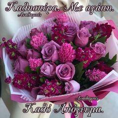 Valentine Flower Arrangements, Beautiful Flower Arrangements, Floral Arrangements, Flowers For You, Pretty Flowers, International Flower Delivery, Send Flowers Online, Happy Birthday Flower, Bloom Baby