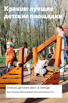 Garden Bridge, Outdoor Structures, Park, Parks