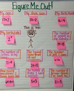 Figure me out math activity! Great for getting to know/beginning of the year! (Picture only)