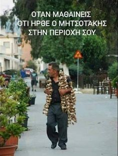 Just For Fun, Just For Laughs, Make Smile, Beach Photography, Funny Moments, Laugh Out Loud, Funny Jokes, Funny Pictures, Greek