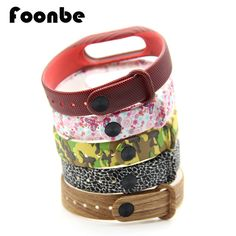 Camouflage Strap For Xiaomi Mi Band 2 Leopard Belt For Xiaomi 2 Smart Wristband Silicone  Bracelet for Miband 2