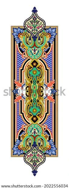 Digital Textile Design Motif Botanical Flower Stock Illustration 2022556034
