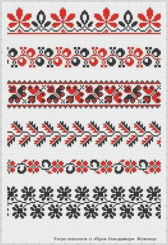 This Pin was discovered by Окс Cross Stitch Bookmarks, Cross Stitch Borders, Cross Stitch Alphabet, Cross Stitch Designs, Cross Stitching, Cross Stitch Embroidery, Cross Stitch Patterns, Hand Embroidery Designs, Embroidery Patterns