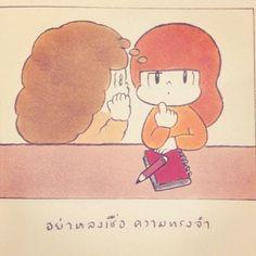 mamuang10