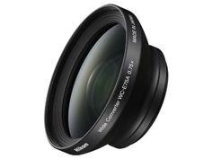 Nikon aculon a fernglas fach mm frontlinsendurchmesser