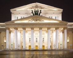 The Bolshoi Theatre, Moscow, Russia. Photo by Kenny McCartney.