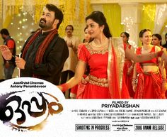 you torrent malayalam movies