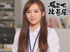 酷瞧【爆裂吧比基尼-辦公室EP3】煞到評審 正妹大跳貼舞?