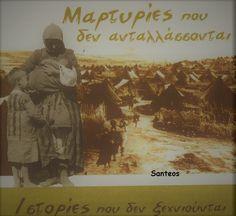 Santeos: Μαρτυρίες που δεν ανταλλάσονται... Blog, Movies, Movie Posters, Painting, Films, Film Poster, Painting Art, Blogging, Cinema