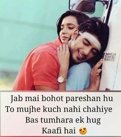 Romantic Shayari With images in Hindi For Couple WhatsApp Dp Osho Quotes Love, Need Love Quotes, Secret Love Quotes, Romantic Love Quotes, Love Quotes For Him, Mood Quotes, Allah Quotes, Hindi Shayari Love, Romantic Shayari