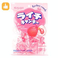 Japanese Candy: Kasugai Lychee Hard Candy