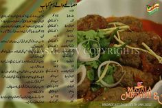 Spicy kabab curry