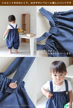 Fasion, Kids Outfits, Overalls, Kids Fashion, Challenges, Japan, Knitting, Sewing, Children
