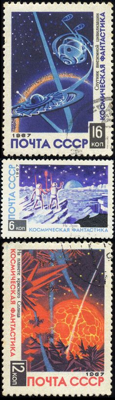 Soviet Union CCCP -1967- #Stamps Satellite of Extraterrestrial Civilization