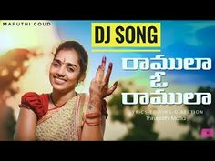 30 Best Mp3 Song Images Mp3 Song Songs Dj Remix Songs