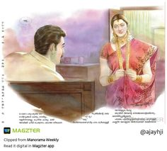 Girl Drawing Sketches, Cartoon Girl Drawing, Girl Cartoon, Art Drawings, Indian Women Painting, Indian Art Paintings, Old Paintings, Sexy Painting, Woman Painting