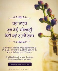 Waheguru ji Sikh Quotes, Gurbani Quotes, Indian Quotes, Punjabi Quotes, Guru Granth Sahib Quotes, Sri Guru Granth Sahib, God Quotes Tattoos, Radha Soami, Religion Quotes
