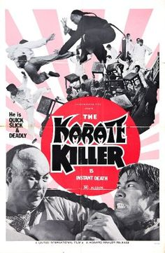 The Karate Killer (1973)