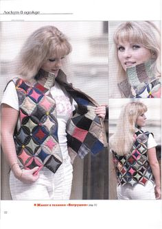Quilted Clothes, Funky Outfits, Jackets For Women, Clothes For Women, Russian Fashion, Diy Clothing, Quilted Jacket, Jacket Style, Refashion