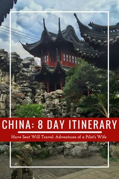 Make the most of every day in China with our day by day itinerary! Check out our can't miss spots and find out how we squeezed 3 cities into 8 days!