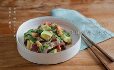 カツオのショウガオイル和えのレシピ・作り方 | 暮らし上手