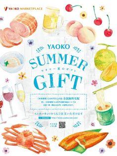 Cafe Design, Flyer Design, Leaflet Design, Summer Design, Japanese Design, Business Design, Banner Design, Woodworking Projects, Decoration