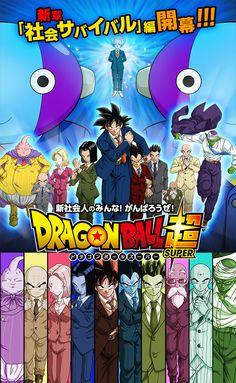 El próximo capítulo de Dragon Ball Super será sobre... ¿la vida godín? | Atomix