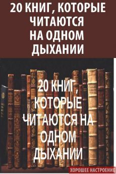 Books To Read, Tv Series, Life Hacks, Facts, Reading, Word Reading, The Reader, Lifehacks, Reading Books