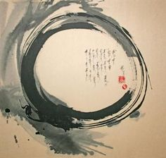 "Enso ""Sun of Zambutiv"" by Ganzorig Aleksandr, Mongolia: Rice paper, ink, brush, 68 x 75 cm,  2008"