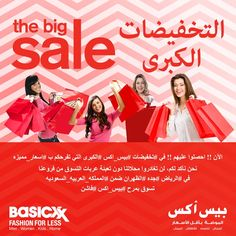 Now !! Get them Now !! The #BigBasicxxSale will simply make you smile with its #KillerPrices. We bet you can not go out with less than a big bunch of shopping bags filled from any of our stores in #Riyadh #Jeddah or #Dhahran.  #happyshopper #ootd  #Basicxx #Basicxxfashion