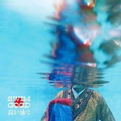Frank Ocean Swim Good
