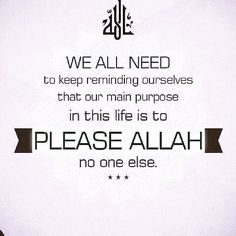 Please Allah. No one else