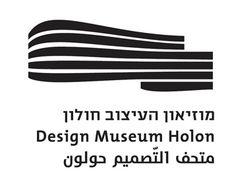 logo of Holon design museum