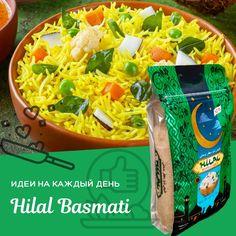 Рис Hilal Басмати Является одним из самых ярких представителей семейства риса Басмати с самыми длинными зернами и экстра ароматом 🍚🚚👨🌾 #хилал #hilal #india #indiarice #hilalbasmati #foodcity #veganfood #ecofood #rice #riceBasmati #halal #basmatirice #рис #хилал #Басмати #чтоприготовить #идеяужин #готовимпросто #интересно #здоровоепитание #правильноепитание #hilal #hilalrice #оптом #опт #продуктыоптом #купитьрис #дистрибьютор #сотрудничество #продукты #оптоваябаза #оптовыепродажи How To Cook Rice, What To Cook, Snack Recipes, Snacks, Chips, Cooking, Food, Snack Mix Recipes, Kitchen
