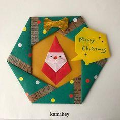 """「ふきだし」よく使ってます、という声をききました。案内やカードになかなか使えるアイテムです^ ^ ✳︎ 「ふきだし」「口ひげサンタ」「六角リース」「リボン」の作り方動画は、YouTubeチャンネル【創作折り紙 カミキィ】でご覧ください(プロフィールにリンクがあります) ✳︎ designed by kamikey Tutorial on YouTube """"kamikey origami """" #origami #折り紙 #kamikey #カミキィ"""