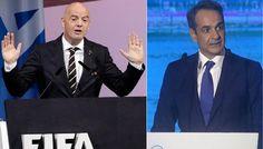 Συνάντηση Μητσοτάκη με τον πρόεδρο της FIFA Τζιάνι Ινφαντίνο στη Νέα Υόρκη! - Αθλητισμός - Νέα Κρήτη