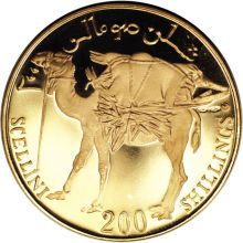 Somalia Republic gold 200 Shillings 1970, KM21, gem cameo Proof, 10th anniversary of Independence. Very scarce, popular camel motif.