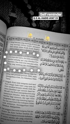 Pray Quotes, Quran Quotes Love, Quran Quotes Inspirational, Islamic Love Quotes, Muslim Quotes, Heart Quotes, Quotes About God, Words Quotes, Learn Quran