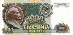Деньги СССР — советские купюры #USSR #money #Lenin Soviet Union money