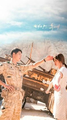 Descendants of the Sun-Korean Drama_Song Joong-ki x Song Korean Drama Songs, Korean Drama Best, Korean Drama Series, Korean Drama Quotes, Korean Dramas, Descendants Of The Sun Wallpaper, Taekook, Song Joong Ki Birthday, Decendants Of The Sun