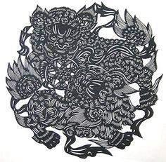 中華切り絵 獅子戯珠 黒