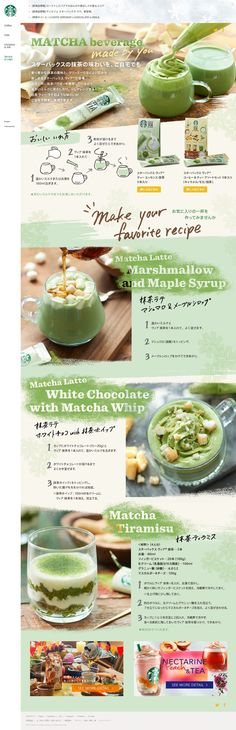 Website 'http://www.starbucks.co.jp/coffee/matcha/?nid=wh_04_pc' snapped on Snapito.com