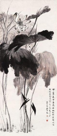 Zhang Daqian | Lotus