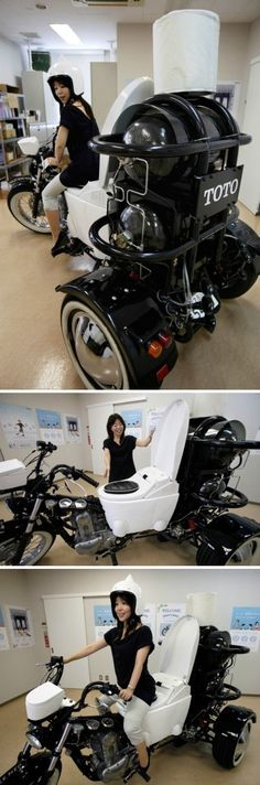In fact, it's power is biogas – feces were put into white toilet after some mysterious chemical reaction to produce biogas, then the biogas to drive the engine work, and then the motorcycle moves forward.