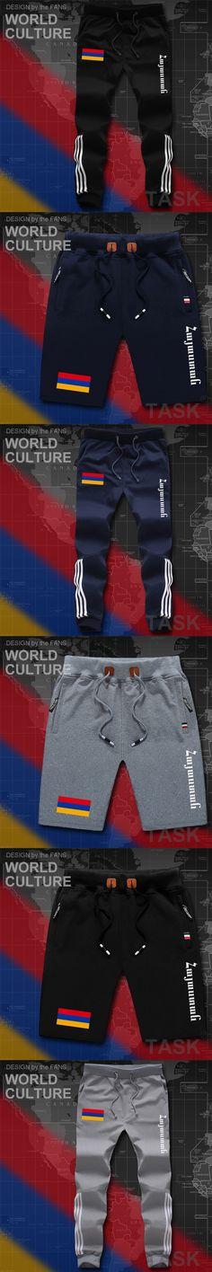 Armenia  mens pants joggers jumpsuit sweatpants track cargo sweat fitness casual nation country flag 2017 cotton men Armenian AR