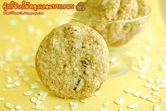 Thin & Crispy Oatmeal Raisin Cookies Thai Cooking, Cooking Recipes, Oatmeal Raisin Cookies, Recipe Collection, Bread, Breakfast, Food, Morning Coffee, Chef Recipes
