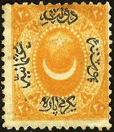 Duloz9  uploaded - Symbols of Islam - Wikipedia, the free encyclopedia. Postage stamp of the Ottoman Empire ; I'm interested in the symbolism of the Crescent moon and note the five pointed star